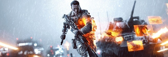 battlefield 4 wish-list