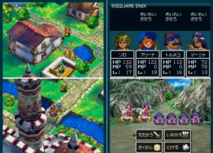 dragon_quest_iv