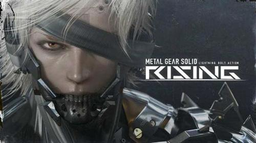 metal gear rising 2012
