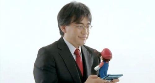 Iwata 3DS